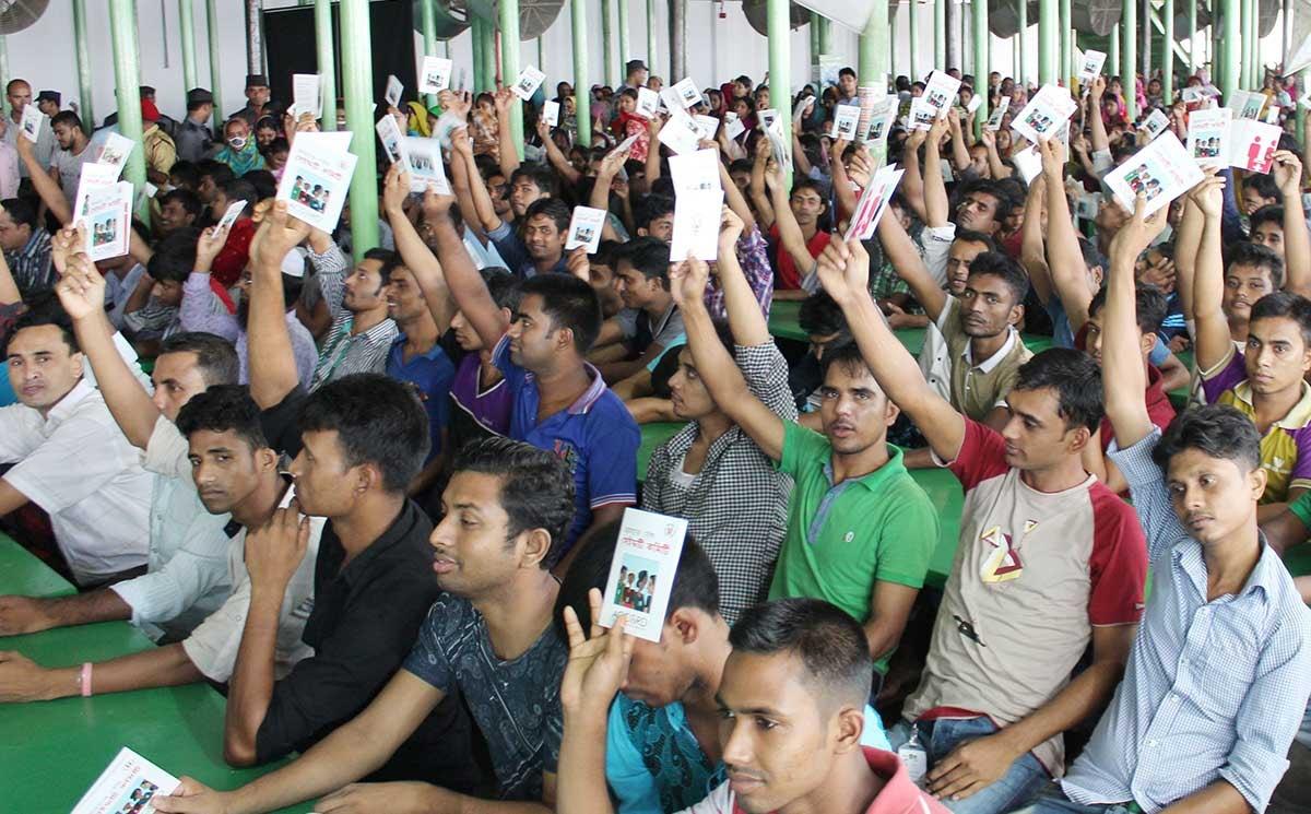 Collegare in Bangladesh